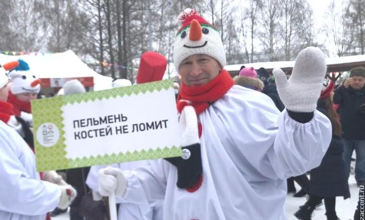 Фото: afunrf.ru