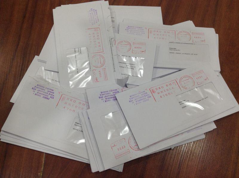 В начале ноября жители Ижевска вновь получили псевдоисковые заявления с требованием оплатить долг УКСу. Фото: © «ДЕНЬ.org»