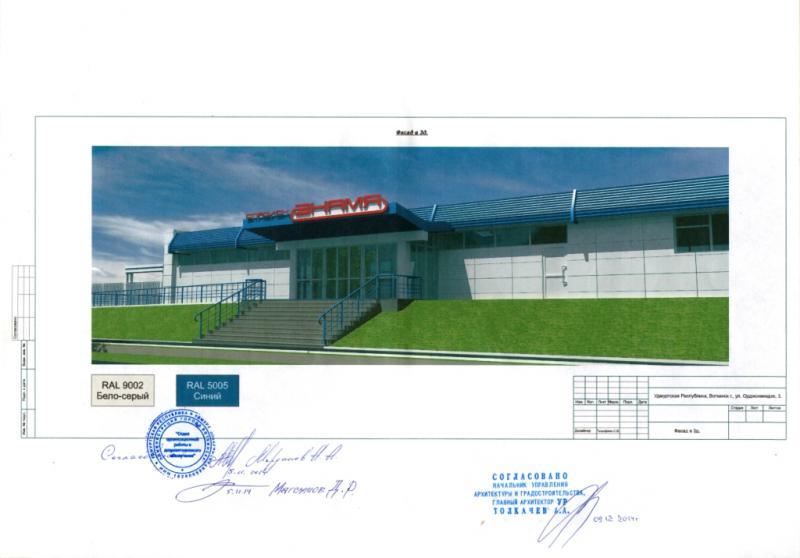 Макет фасада административно-бытового комплекса стадиона. Фото: votkinsk.net