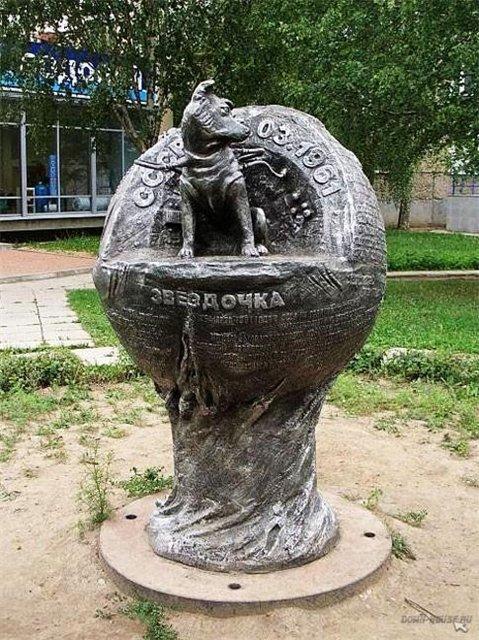 Памятник собаке Звездочке в г. Ижевске. Фото www.wapbbs.com