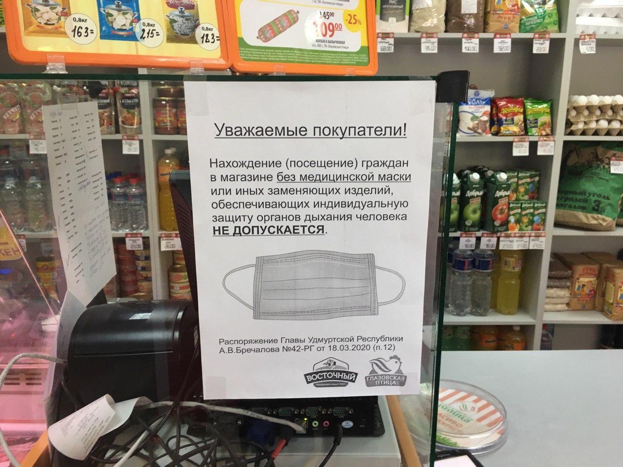 """Фото: телеграм-канал """"Это Щукин"""""""