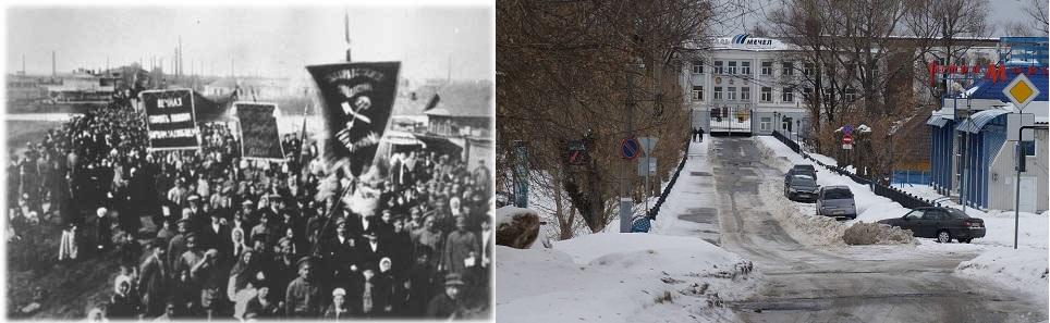 Демонстрация рабочих на Долгом мосту.