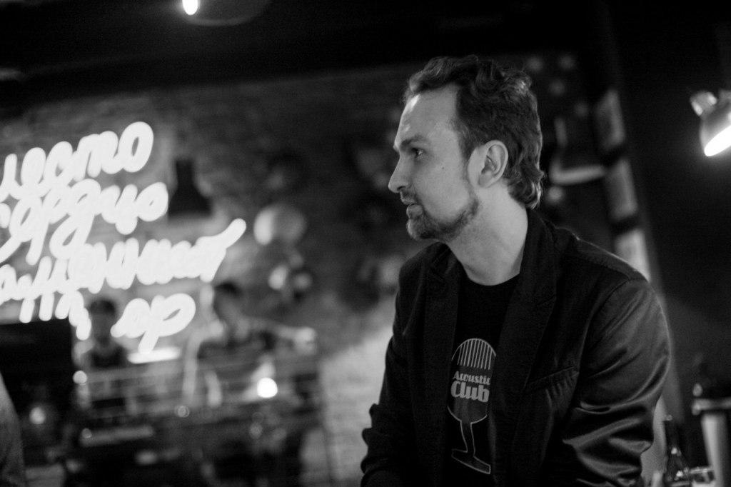 Александр Смакотин. Фото: vk.com (Acoustic club)