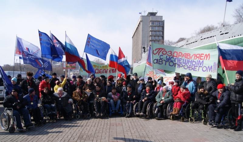 Фото: dislife.ru