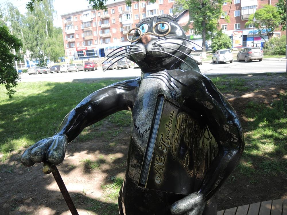 Кот Ученый. Фото ©«ДЕНЬ.org»