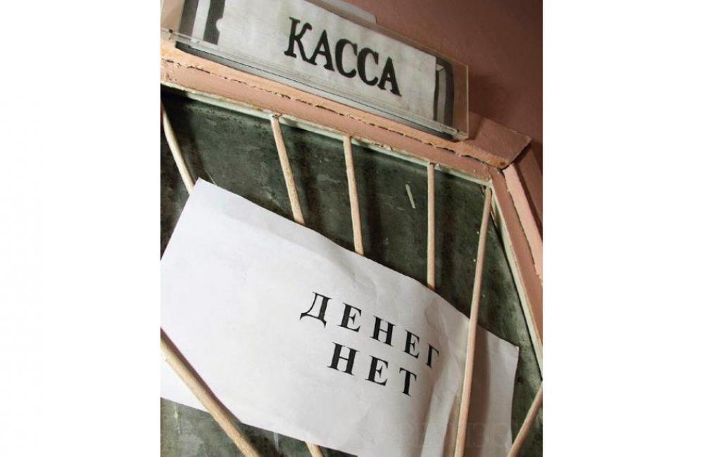 Фото: vashgorod.ru