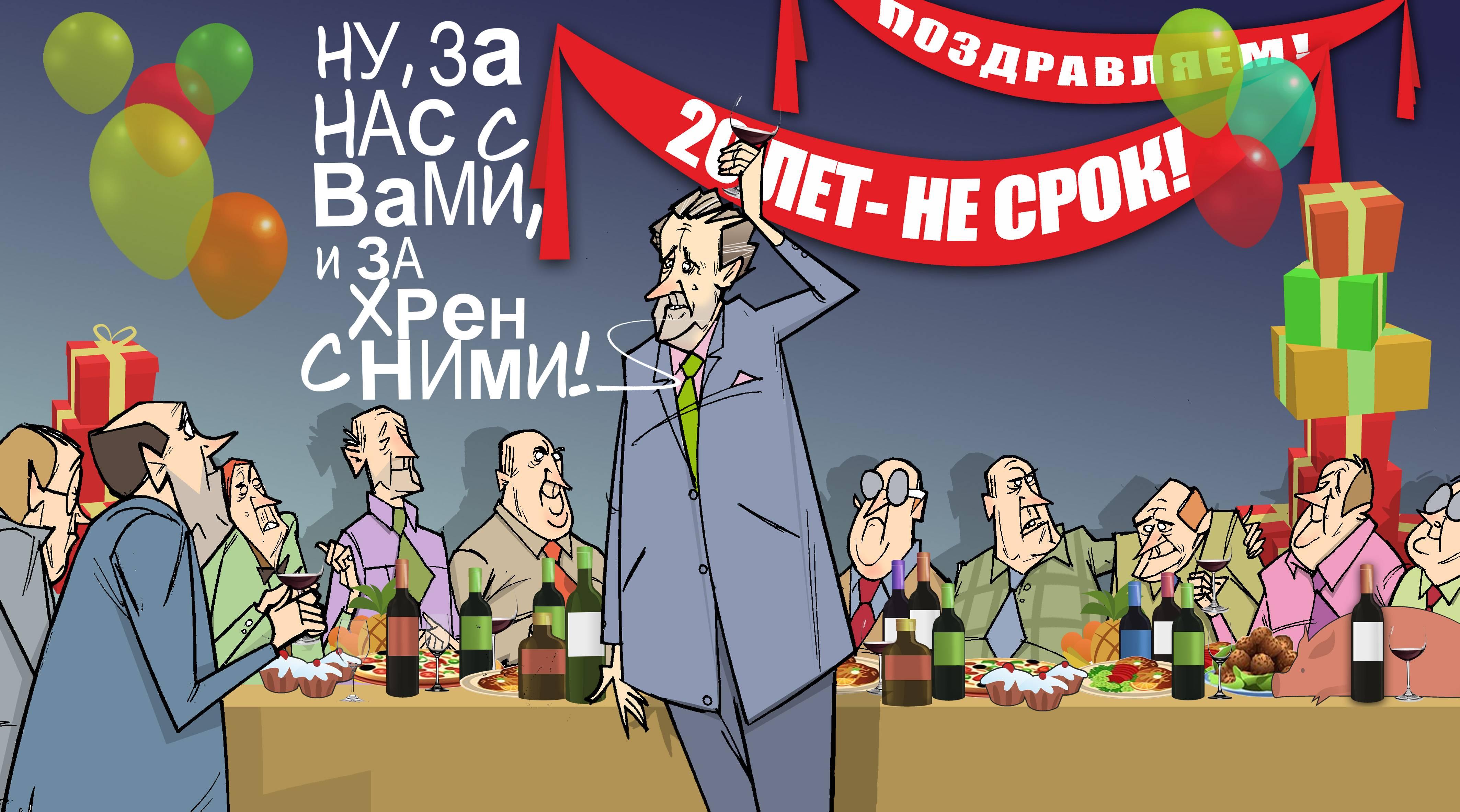 """За нас с вами и за хрен с ними! #ПрезидентУР #Волков © Газета """"День"""" 2013"""