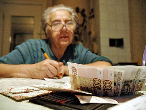 Фото: пенсии-россии.рф
