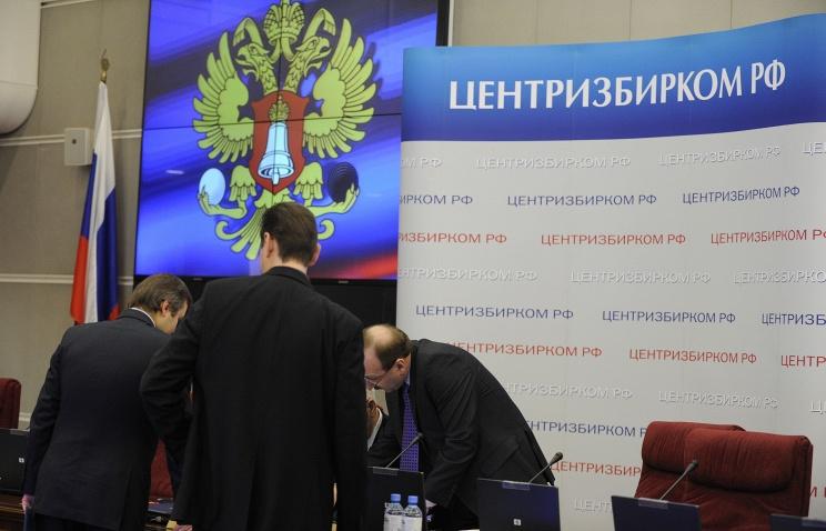 Фото: belrynok.ru