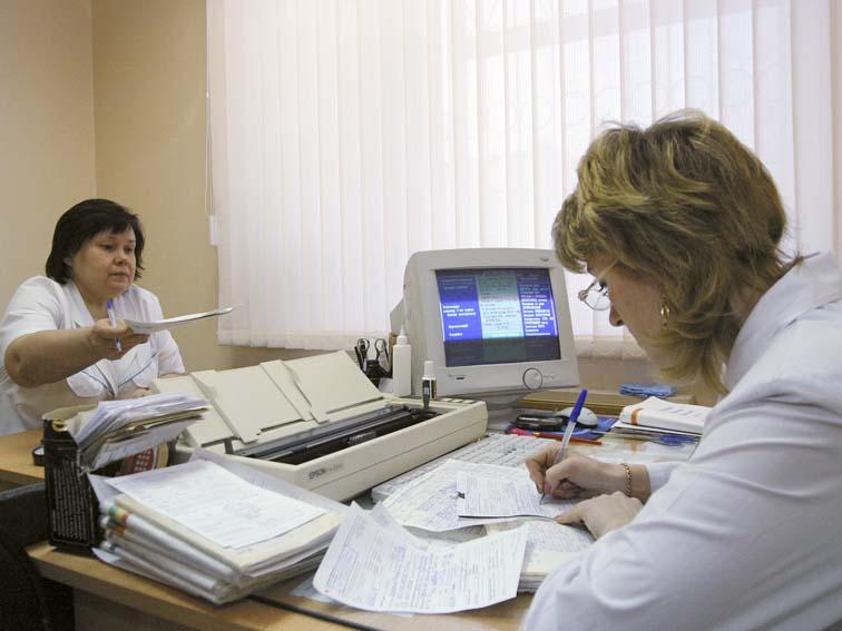Фото: ru.news.meta.ua