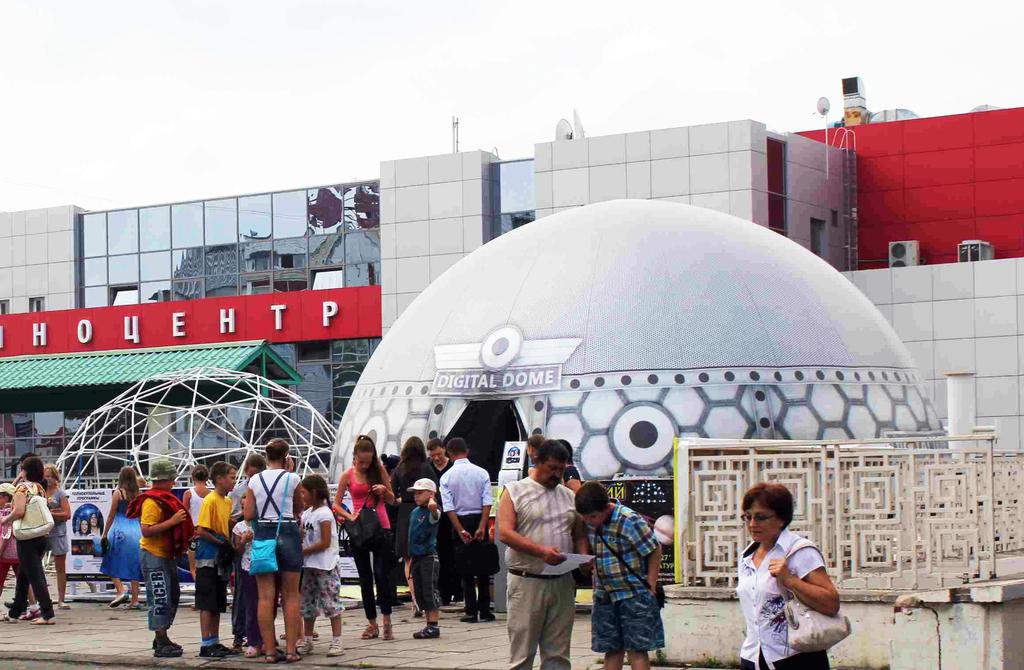 Планетарий до демонтажа. Фото: izhsky.ru