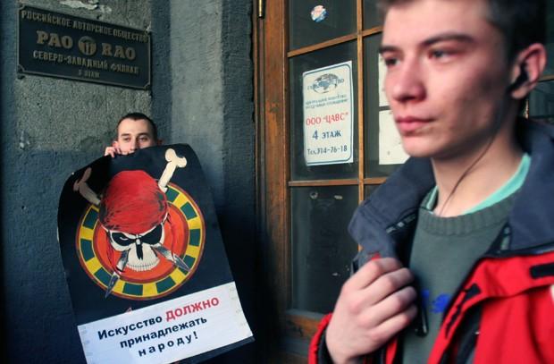 Фото: rusplt.ru