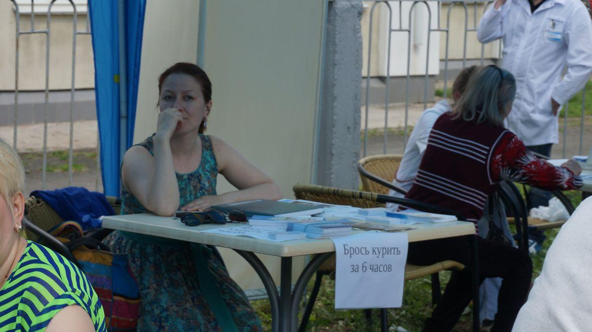 Желающих бросить курить, похоже, было немного. Фото: © «ДЕНЬ.org»