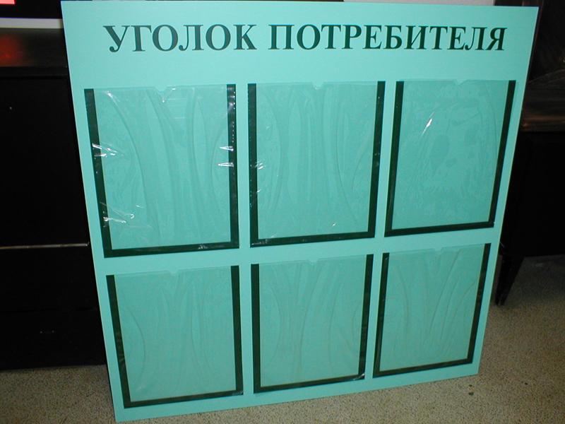 Фото: tablechka.ru