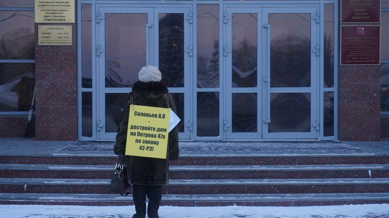 Одиночный пикет в декабре 2015-ого. С тех пор ситуация только ухудшилась. Фото: © «ДЕНЬ.org»
