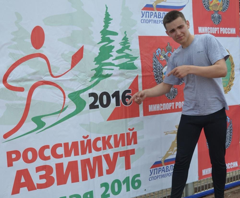 В этом году в Ижевске со старта в парке имени Кирова убежали в лес более шестисот ориентировщиков, и ни один из них не заплутал на лесных тропинках... Читать далее...