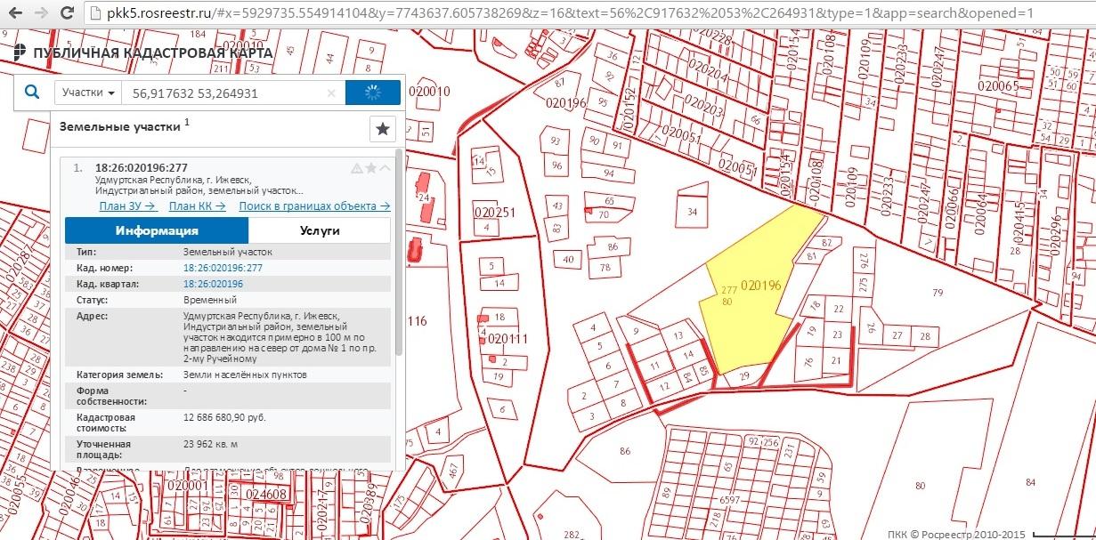 Скриншот с публичной кадастровой карты.