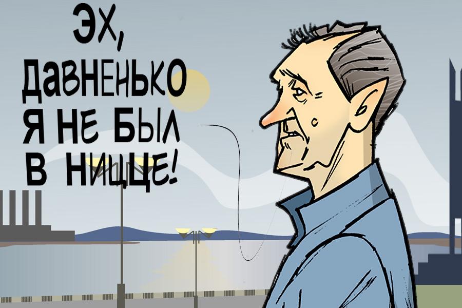 """Давненько не бывал в Ницце. #ПрезидентУР #Волков © Газета """"День"""" 2013"""