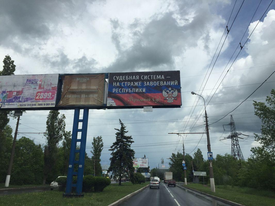 Фото предоставлено Станиславом Клюевым