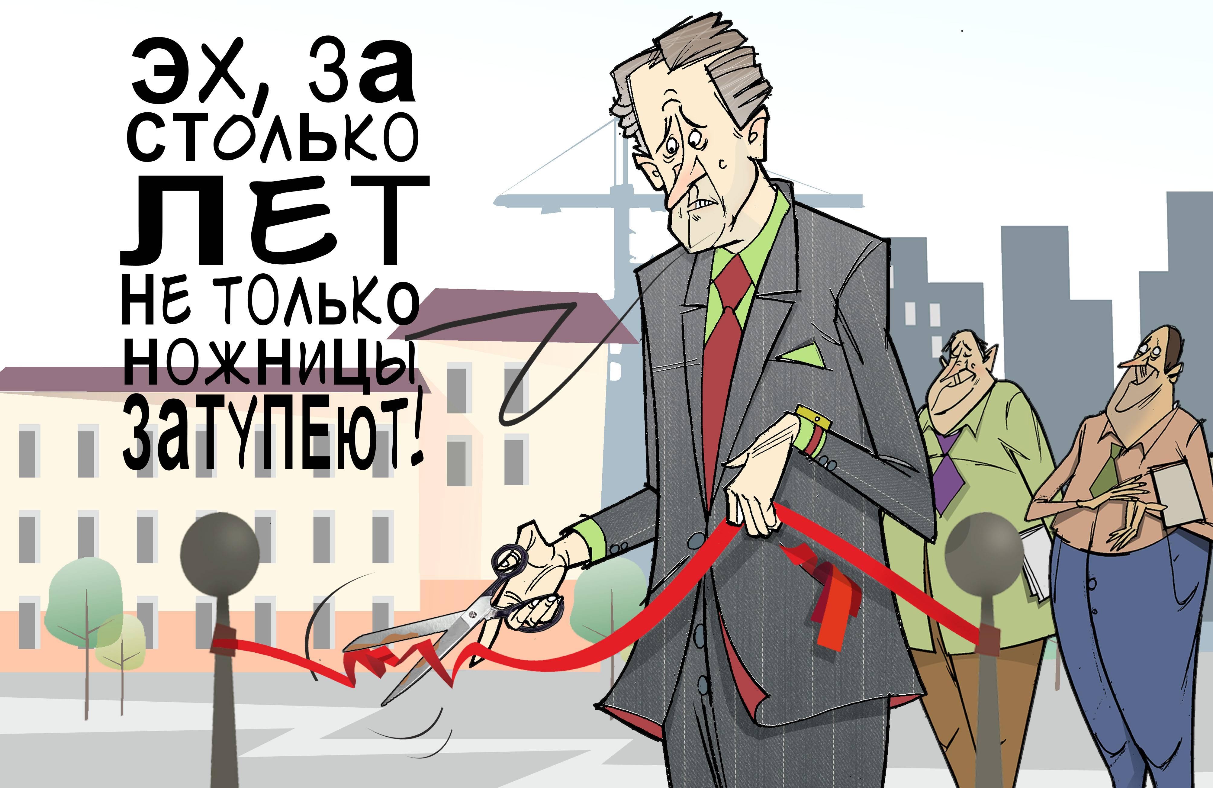 """Тупой, ещё тупее... #ПрезидентУР #Волков © Газета """"День"""" 2013"""