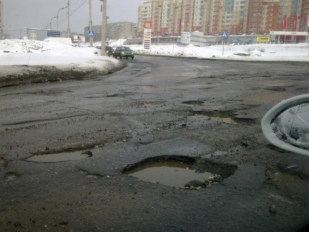 Фото: izhevsk.ru