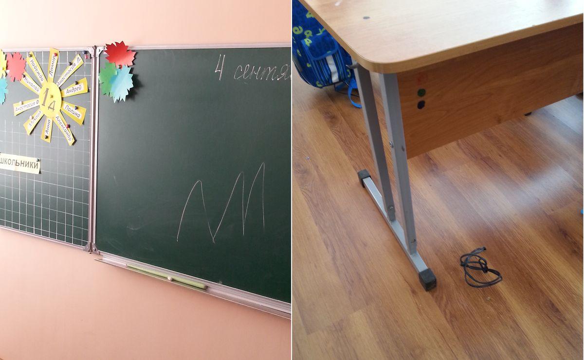 """Фото предоставлено родителями учеников 1 """"д"""" класса МБОУ """"СОШ №61"""""""