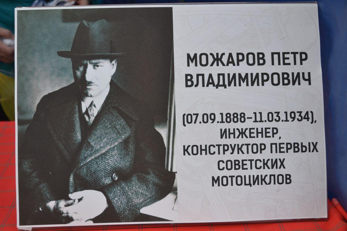 Портрет Петра Можарова