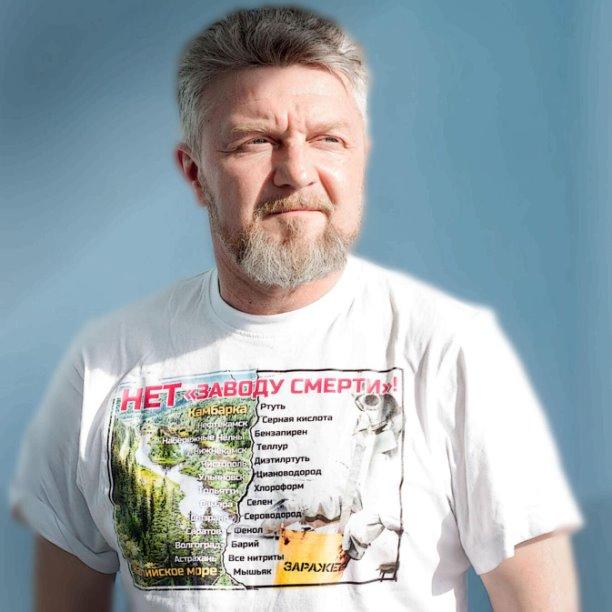 Эдуард Глухов. Фото: Одноклассники