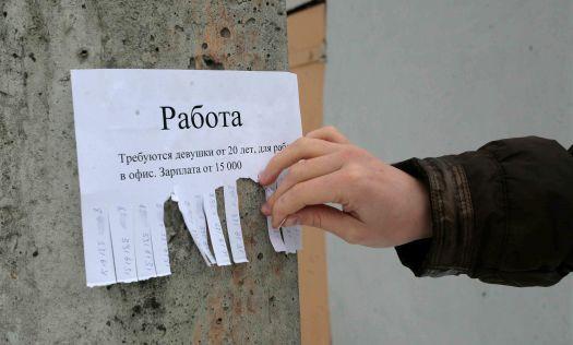 Фото: moe-online.com