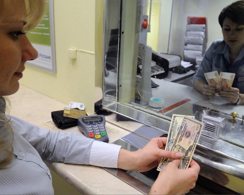 Фото: utro.rbc.ru