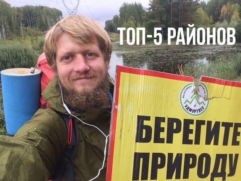 Фото: vk.com (Финиш экспедиции «Бадӟым Тур» по Удмуртии)