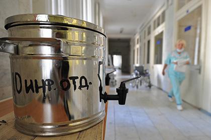 Фото:lenta.ru