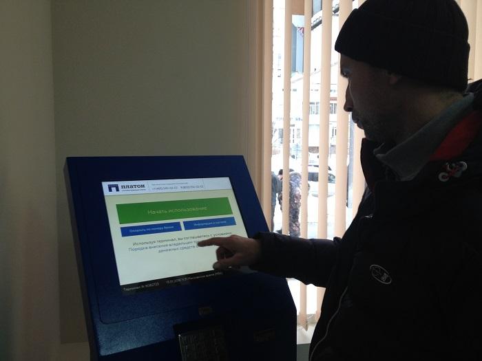 При составлении маршрутной карты в терминале нужно внимательно следить, чтобы маршрут не оказался в два раза длиннее. Фото: © «ДЕНЬ.org»