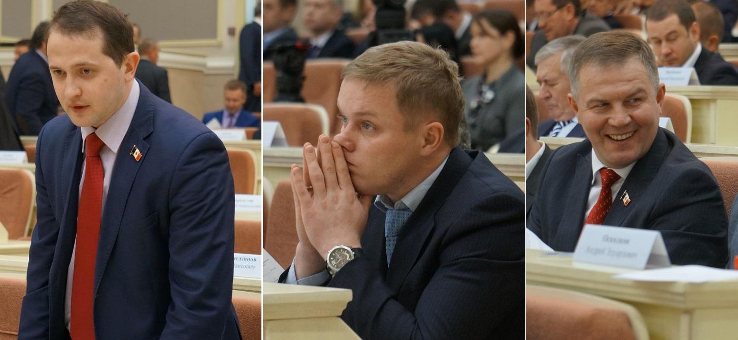 Алексей Вахрушев, Дмитрий Шкарупелов и Валерий Песков. Фото: © «ДЕНЬ.org»