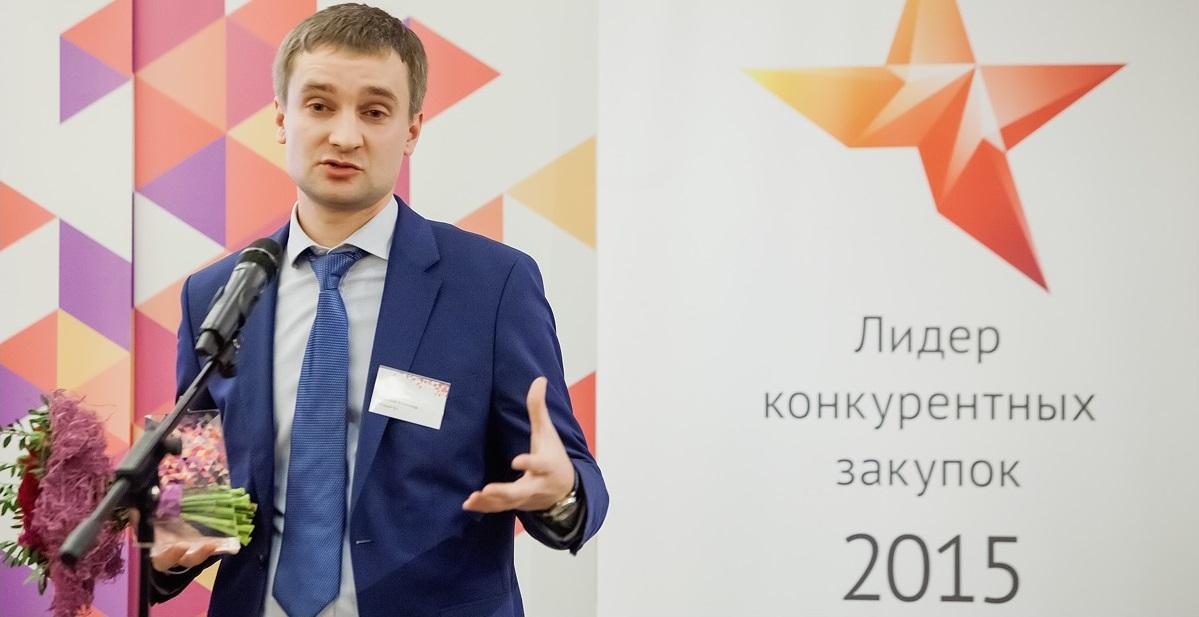 Оператор электронных торгов компания B2B-Center по конкурентным торгам учредила даже специальную премию. Фото: premia-zakupki.ru