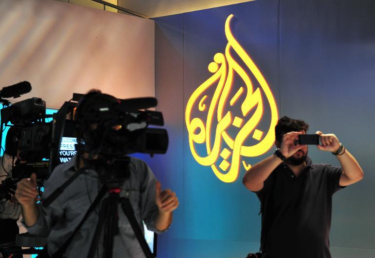 Фото: i24news.tv