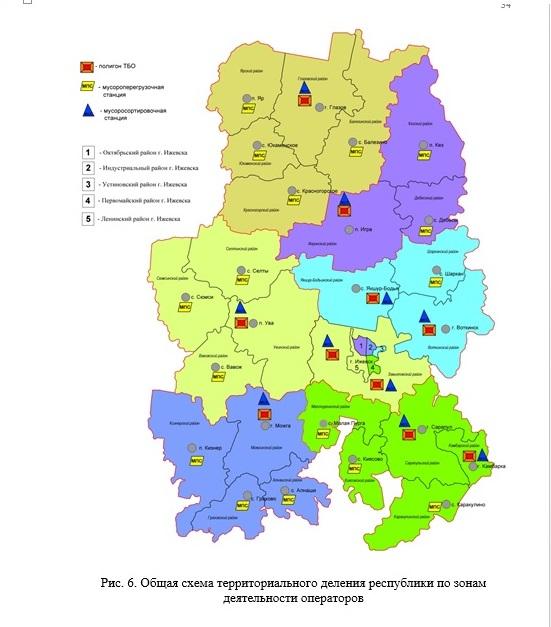 Вот так должна быть организована система работы с отходами в Удмуртии. Фото: скрин-шот из проекта территориальной схемы обращения с отходами в УР.