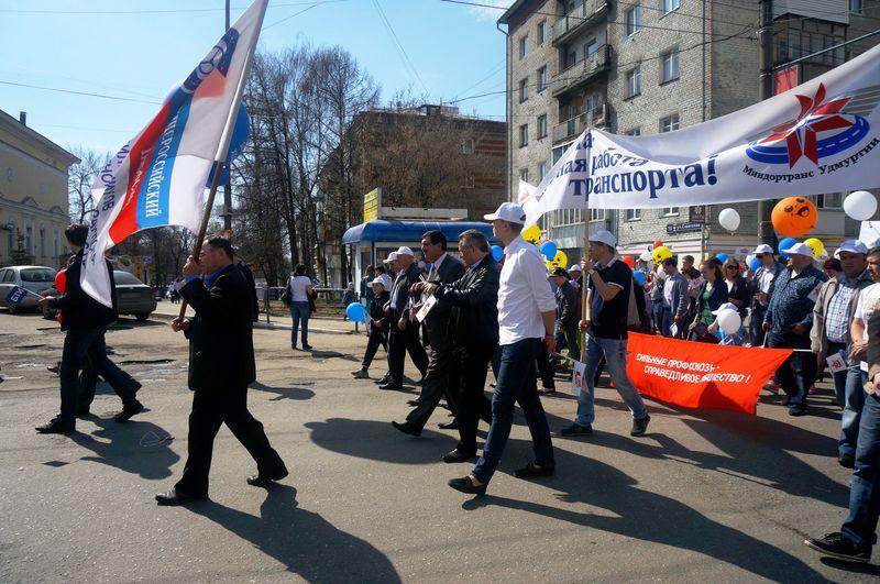 Министр транспорта Виктор Вахромеев в окружении своих коллег