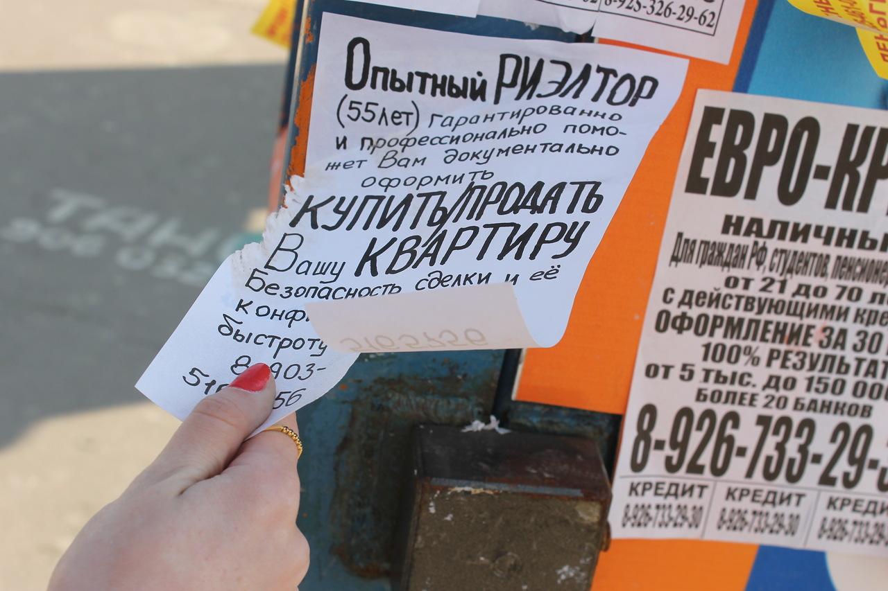 Фото: рекламаво.рф
