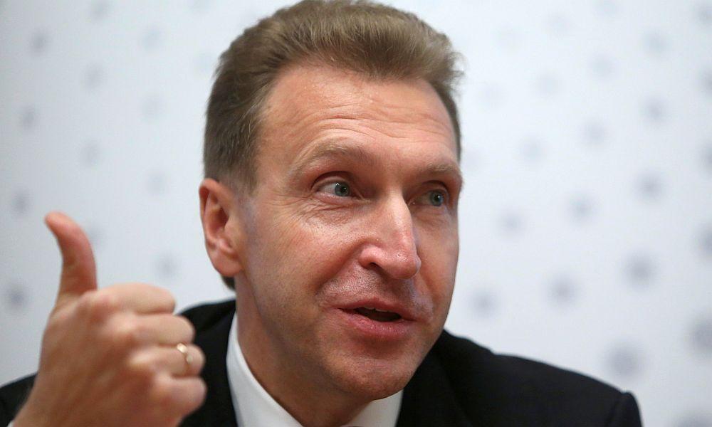 Фото: bloknot.ru