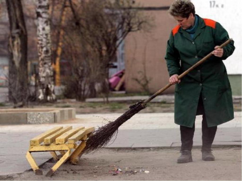 Фото: ursn-rm.ru