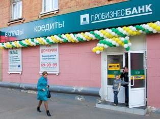 Фото: izhlife.ru