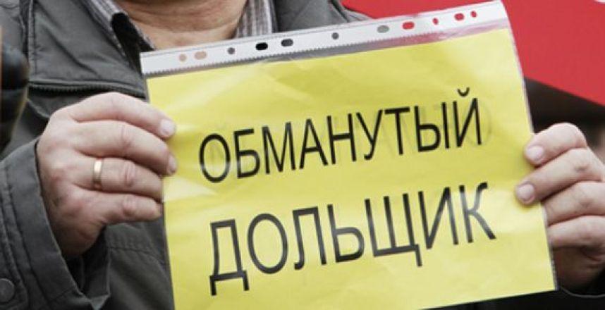 фото: rus-img.com