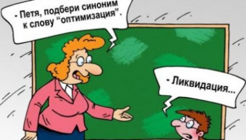 Фото: fprb.ru