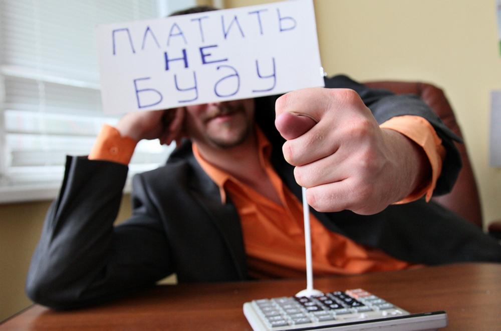 Фото: 7info.ru