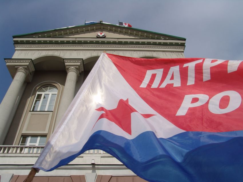"""Фото: © """"День.org"""""""