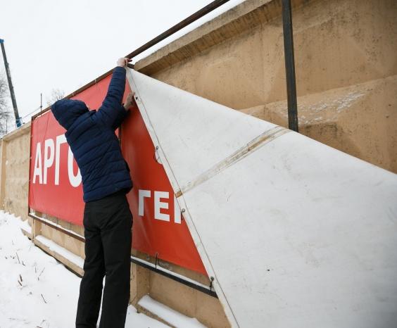 Фото: test.vdvsp.ru