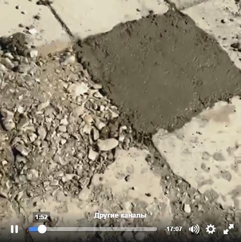 Фото: скан с видеозаписи Алексея Соломатина