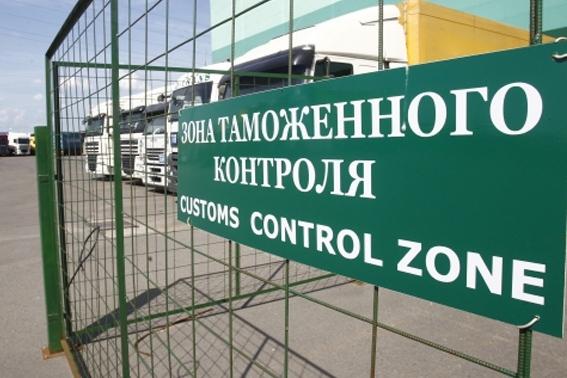 Фото: taxoptima.com.ua