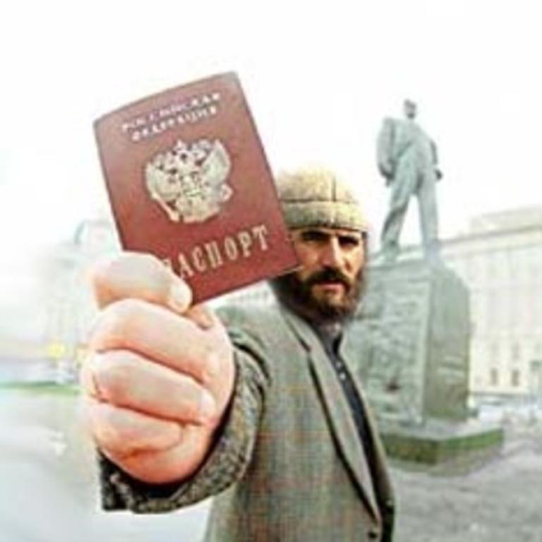 Фото: ca-portal.ru